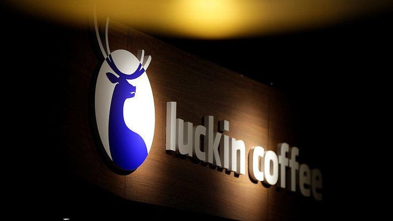 华尔街日报揭露瑞幸咖啡虚增收入套路:虚构咖啡券交易