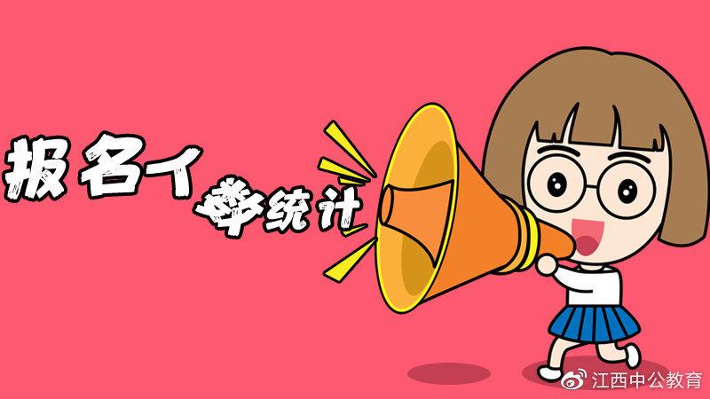 江西事业单位三地统考发布公告!招聘2502人!大专起报!