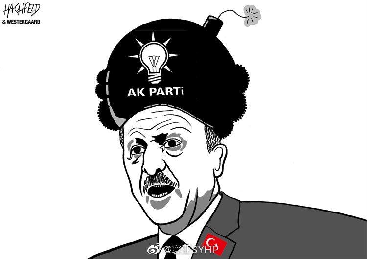 土耳其总统埃尔多安对荷兰极右政治人物基尔特·威尔德斯提起刑事诉讼
