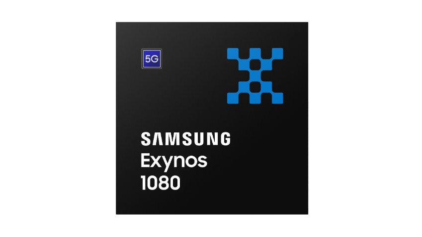 三星发布Exynos 1080旗舰级处理器 首发Cortex-A78核心