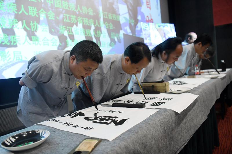 纪录电影《无臂七子》在北京首映