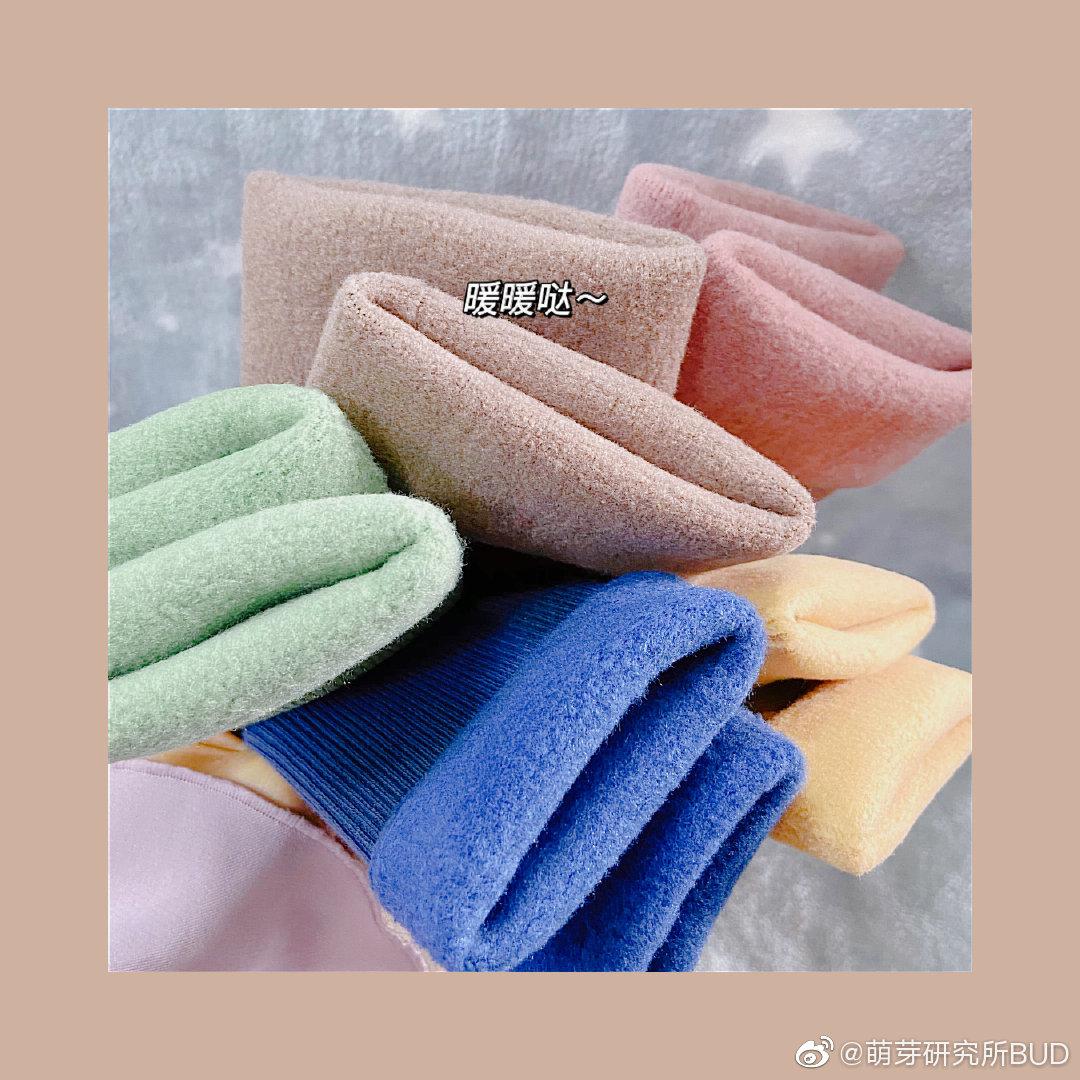 今晚跟大家分享我的冬日最爱保暖装备之一,超保暖的雪地袜