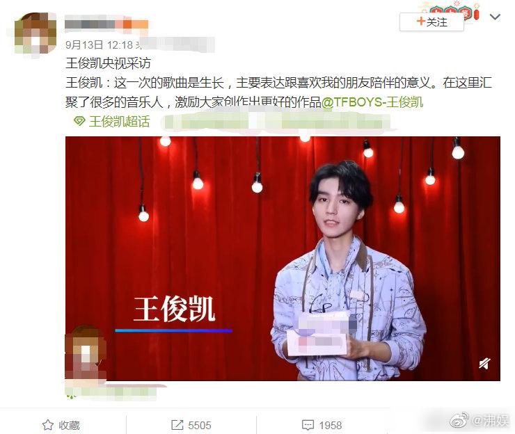 王俊凯央视采访视频曝光,离开工作室的精修,粉丝直呼:太瘦了!