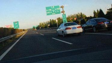 高速长途行车速差的9大危险行为