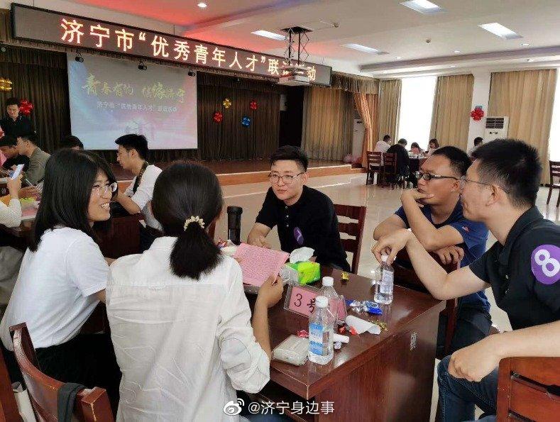 优秀青年人才结缘济宁 为社会发展贡献智慧力量