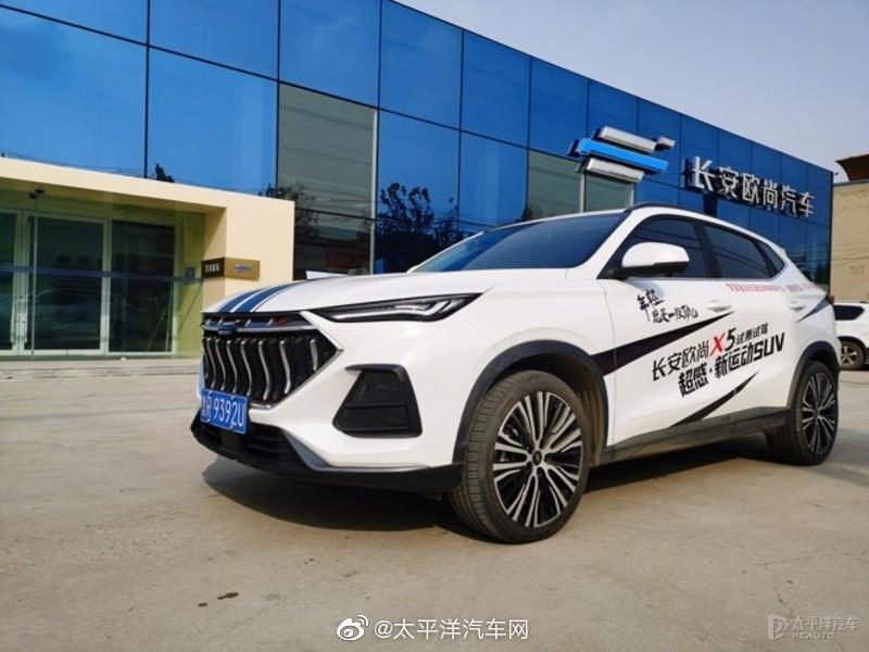 安欧尚X5基于长安汽车全球研发中心的MPA专属SUV平台打造