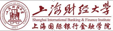 上海财经大学|上海国际银行金融学院河南分院开院典礼即将启动
