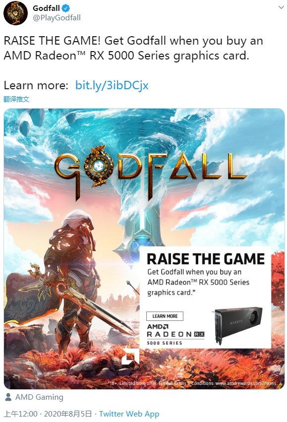 AMD推出买显卡送游戏活动 可获赠动作游戏《神陨》