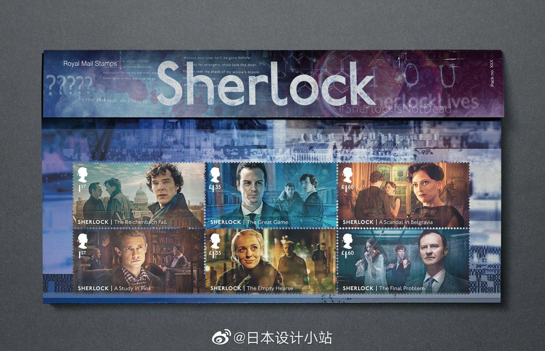 工作室So为《神探夏洛克》10周年设计的6套纪念邮票
