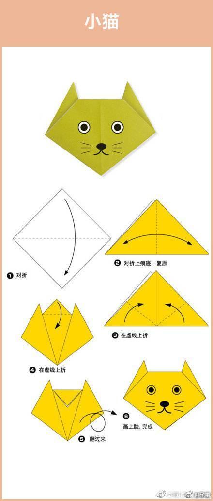 9种小动物的折纸方法
