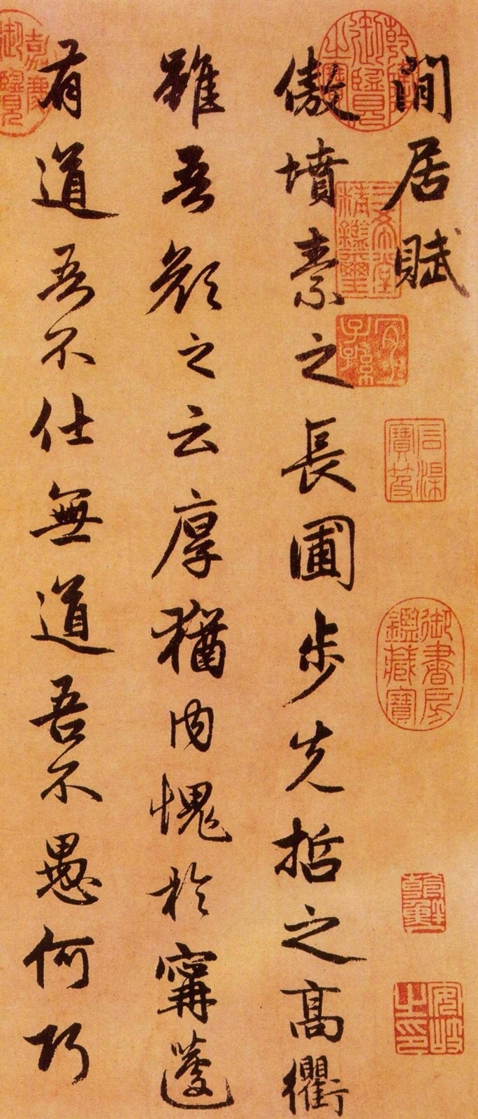 赵孟頫 书法《闲居赋》,此作气韵清新,通篇行楷结合,方圆兼备