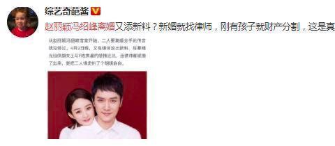 """33岁赵丽颖疑似""""婚变"""",冯绍峰坦言:""""她太强势,我没办法!"""""""
