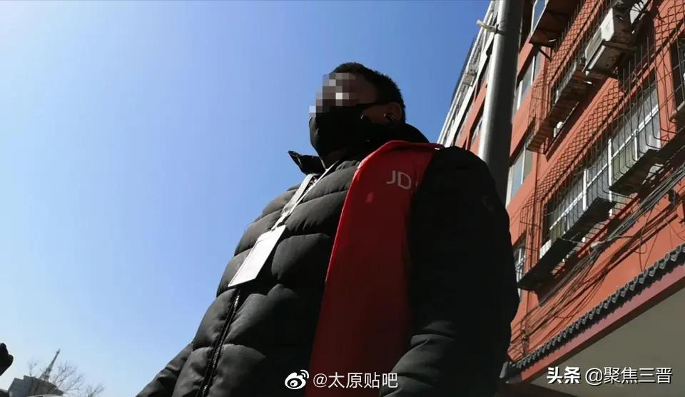 京东路边搞活动,身份信息遭泄露