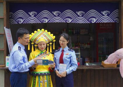 """广西北海:旅游村里来了""""减税降费春风宣传队"""""""
