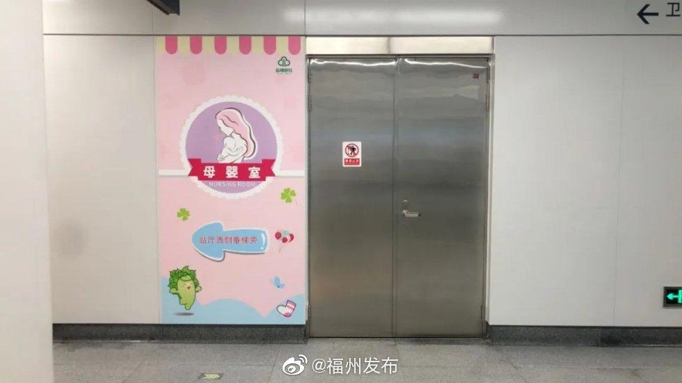 贴心!福州2号线母婴室来啦!还有这些设备……