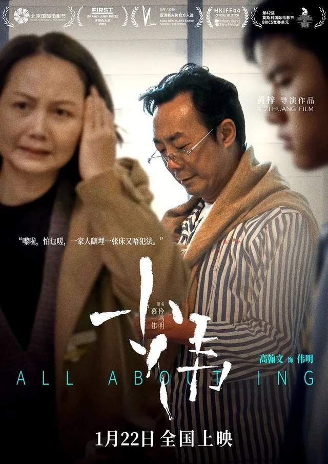 如果这部电影有刘浩存、易烊千玺,将会是第二部《小红花》