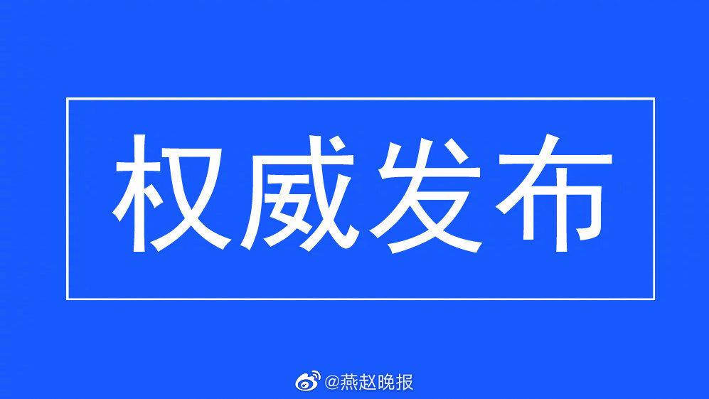 河北省2021年普通高校招生工作呈现六大变化