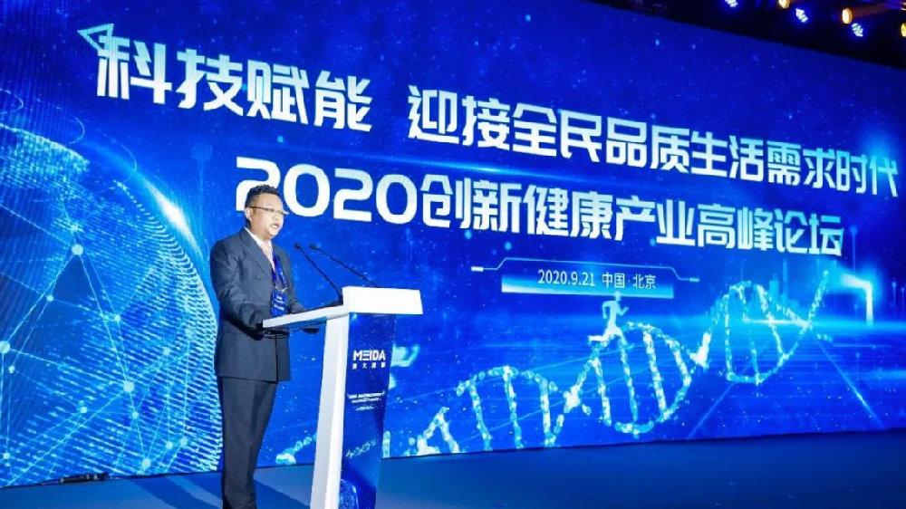 美大控股集团与中国残疾人事业新闻宣传促进会慈善项目启动