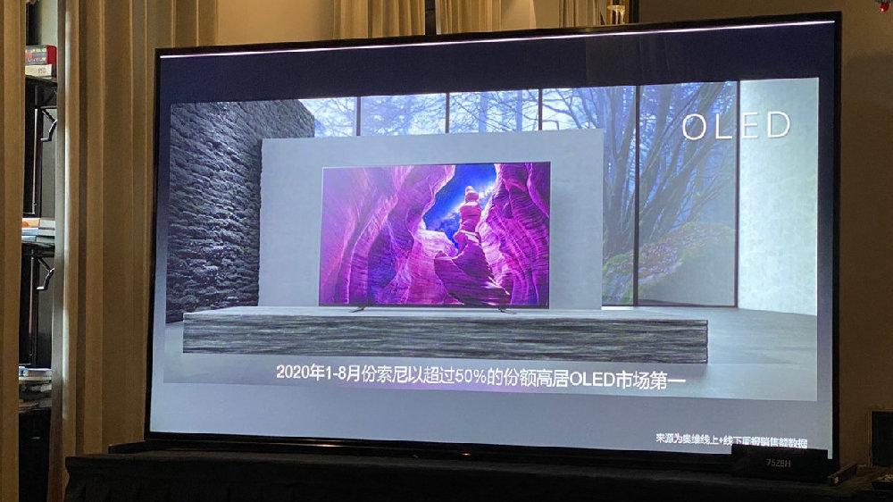 4K 120FPS HDR游戏体验秀肌肉 索尼电视秋季媒体体验会还有哪些惊喜?