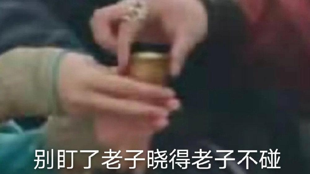 《长歌行》细节带糖:涉尔很狂又很怂,接长歌酒杯只敢拿手指捏