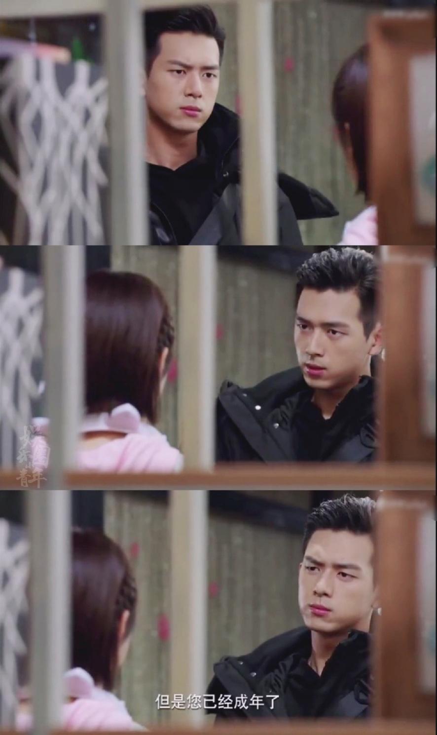 《亲爱的热爱的》李现饰演的韩商言在网吧第一次遇到佟年,眼神好凶