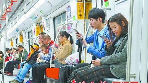 明日起,地铁上手机不得外放声音