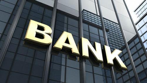 《国际融资》中资银行国际银团贷款创新模式浅析