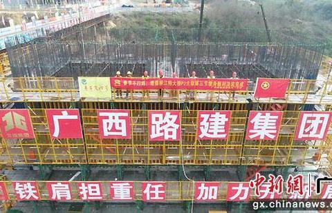 培森柳江特大桥完成关键控制性工程 施工将免受水位影响