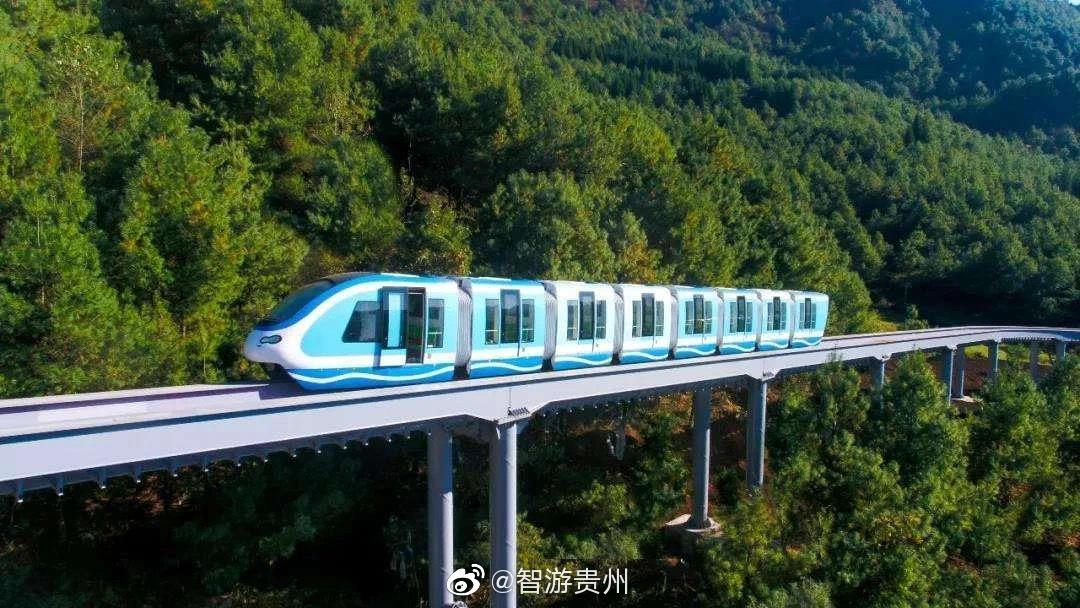 贵州这趟高铁营业了