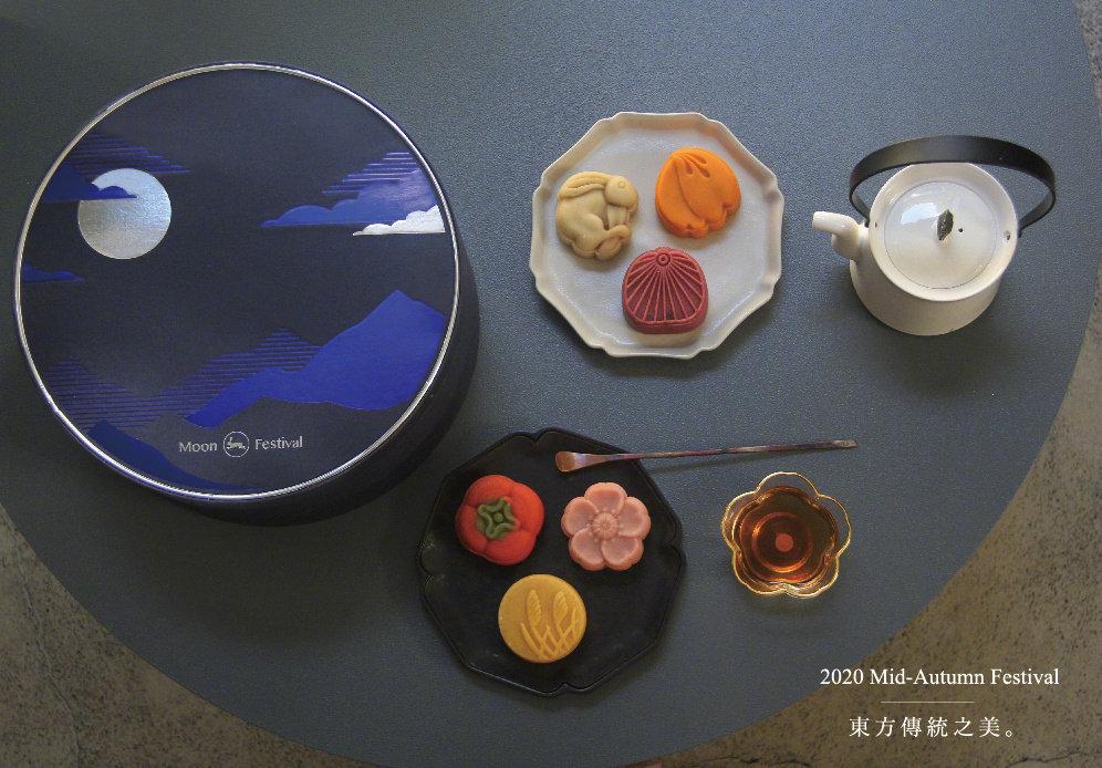 又到一年中秋节, 目录君化身月饼小哥