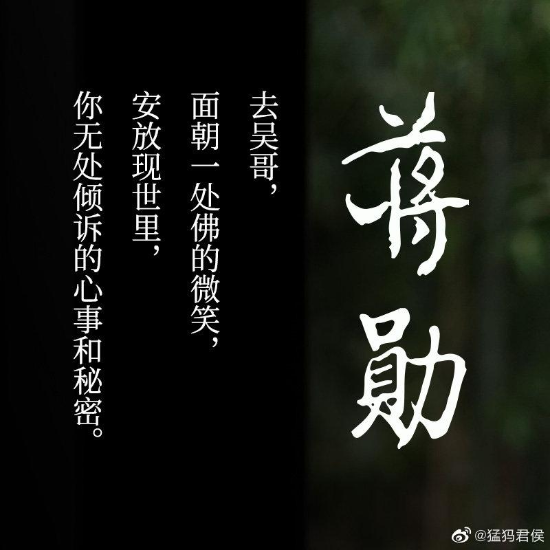 美学大师蒋勋14次游历吴哥,写尽吴哥之美,重现文明之光
