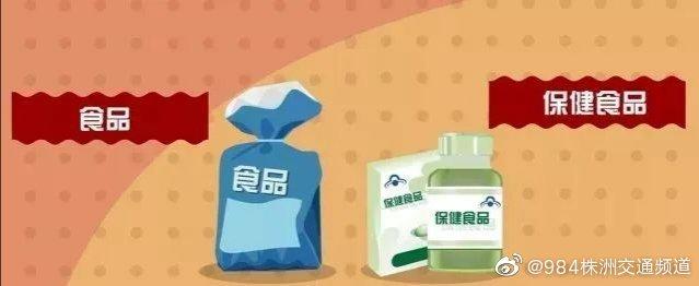 12315消费维权警示:老年人谨防保健品销售陷阱