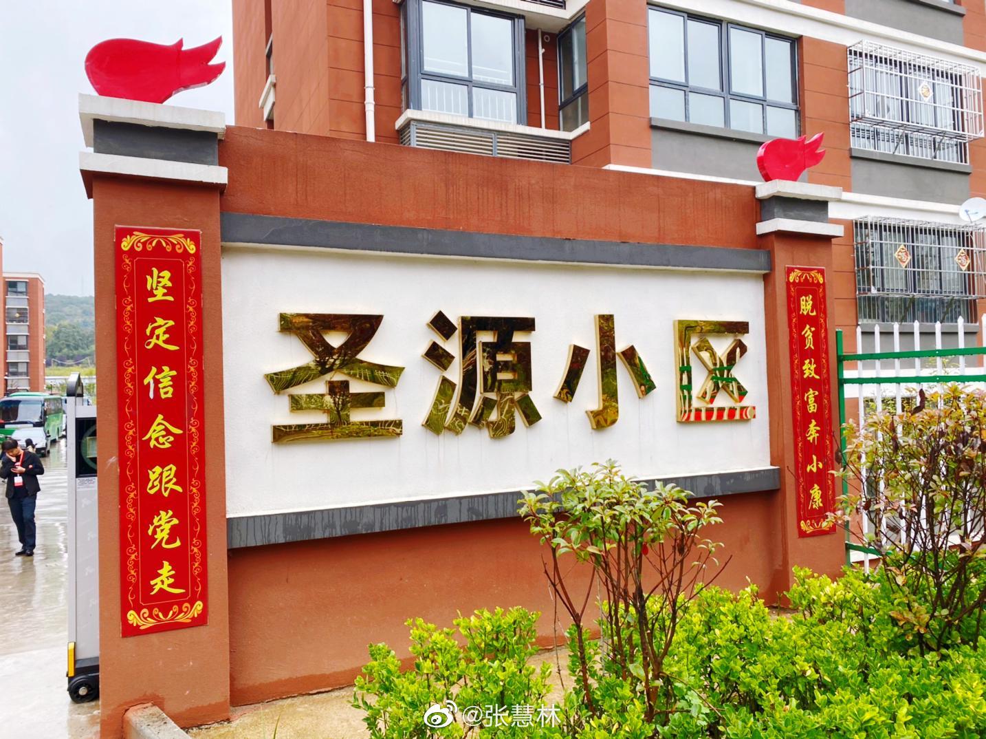 照金村社区工厂位于照金镇照金村圣源小区,总建筑面积1314平方米