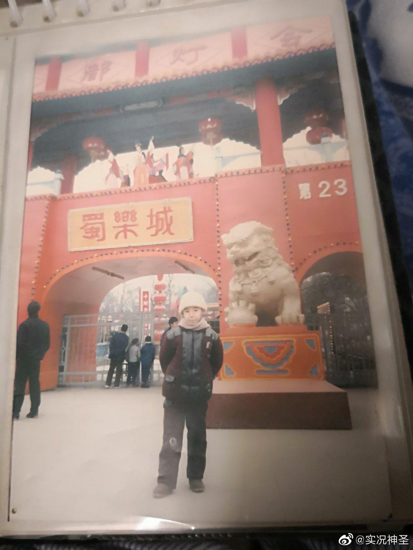 成都市确实越来发展的越好,小时候去北京看爷爷才有地铁