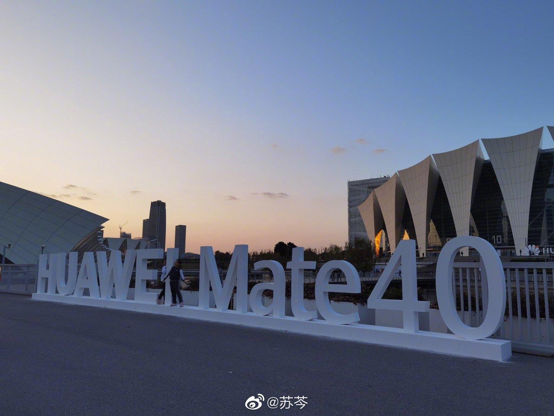 华为Mate40发布。已经不敢说华为是国产手机了,它是世界最棒的手机