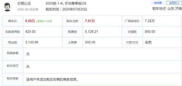 省油耐造代步车!悦纳降至6万,高颜值价格亲民,1.4L足够用