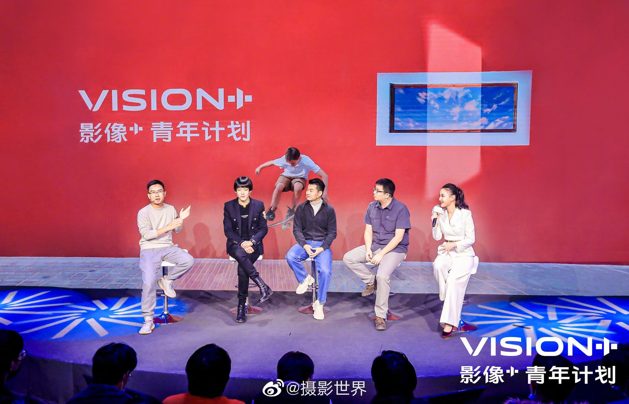 """10月21日,""""vivo影像+青年计划""""校园沙龙首站走进中国传媒大学"""