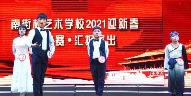 临颍:南街村艺术学校举办,迎新春擂台赛汇报演出网络直播