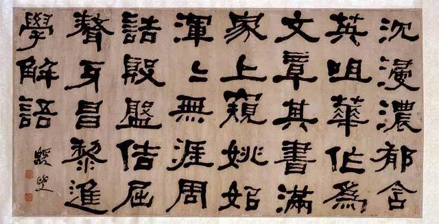 清代是隶书的复兴时期,主要表现两个方面