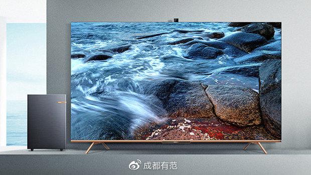 创维发布A20云社交智慧屏,屏占比98.6%,配备6P摄像头!