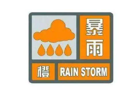安庆变更发布暴雨蓝色预警信号