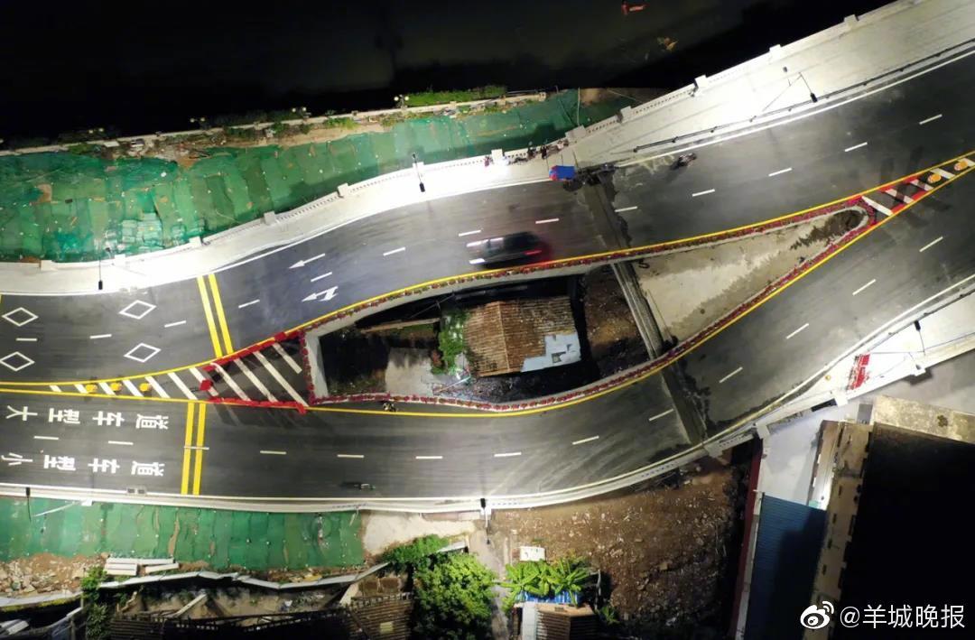 """最新进展!海珠回应广州网红""""桥中房""""成因"""