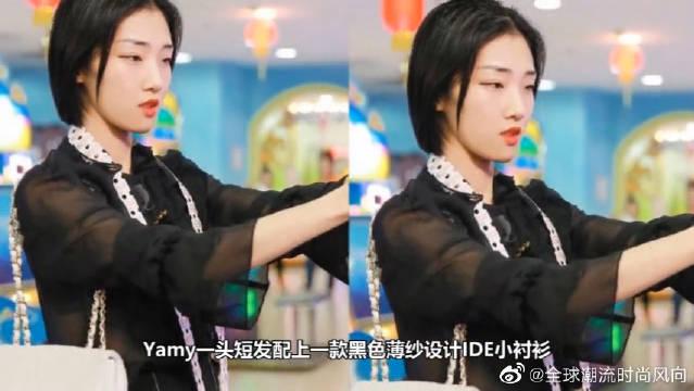 火箭少女海边度假,吴宣仪段奥娟泳装PK,杨超越秒变小仙女!