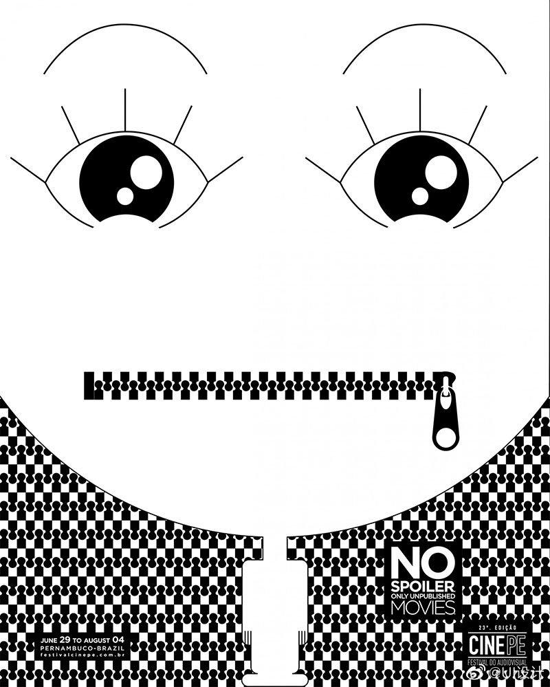 画面简洁有趣CINE PE 电影节海报设计