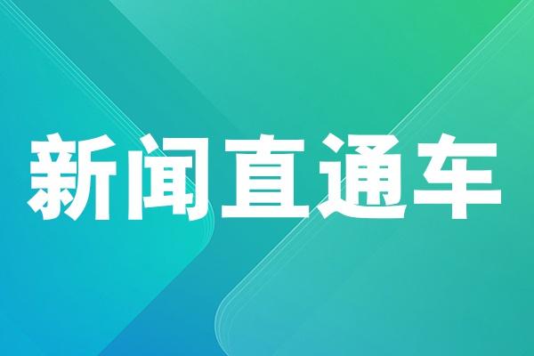 韩利学调研小清河流域防洪综合治理工程