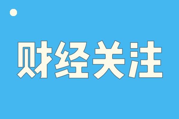 """浙江省嘉兴财政:突出禁毒关键""""三环""""打造无毒家园"""