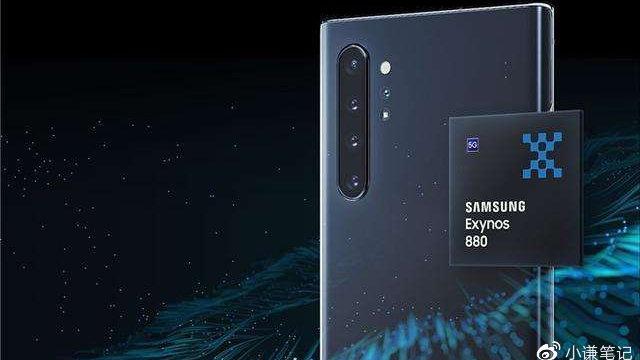 三星发布中端Exynos 880 5G芯片,整合多项技术