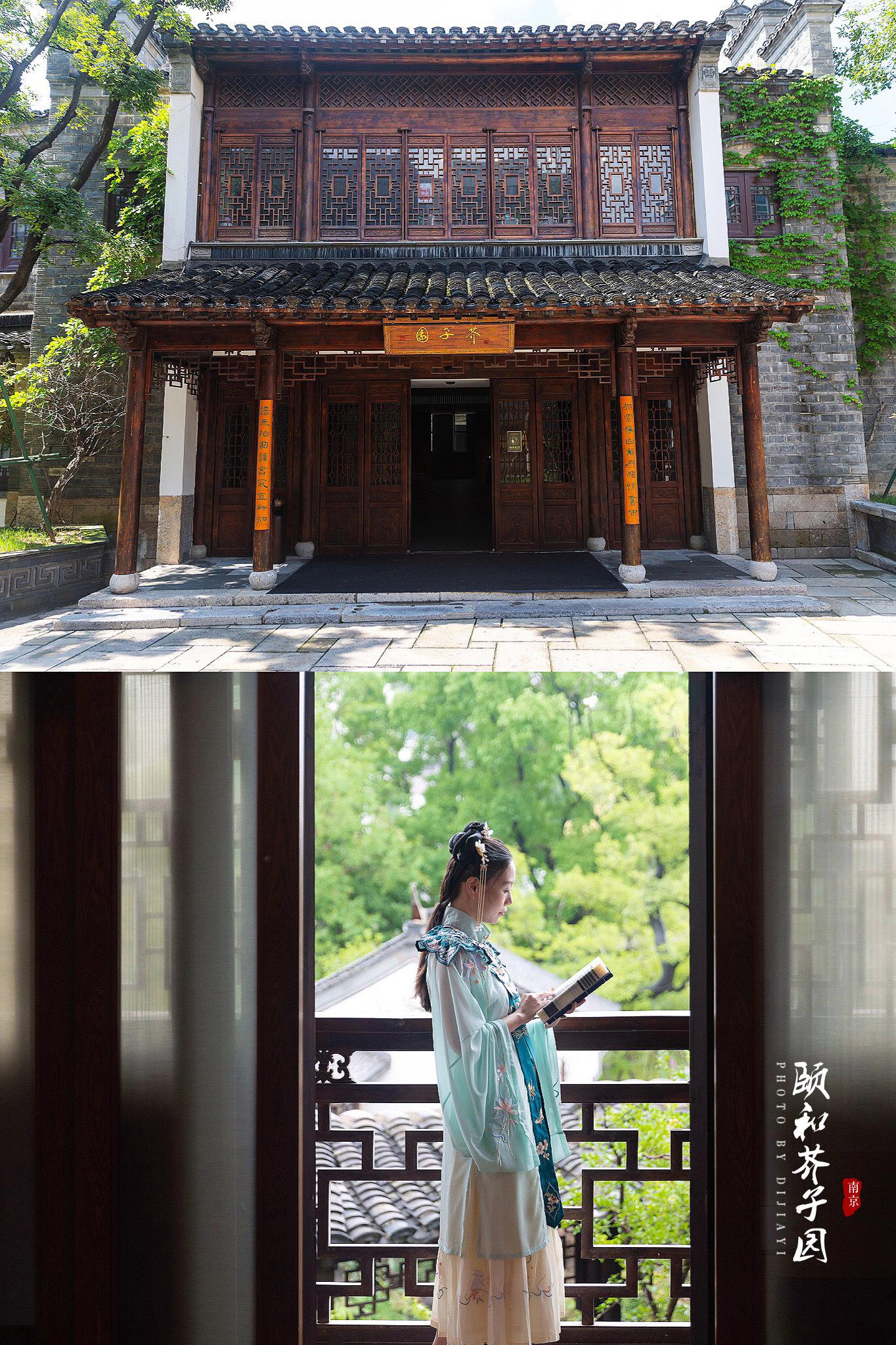 三百年前,江南名士李渔来居十里秦淮,寄闲情于园林、昆曲、书画等