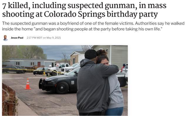 美国科罗拉多州斯普林斯市凌晨枪击案致7人死亡,孩子就在车外玩耍