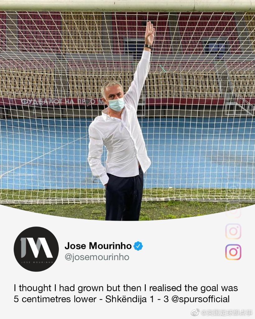 穆里尼奥:欧联杯赛前有个趣事,我们门将热身完说球门太小